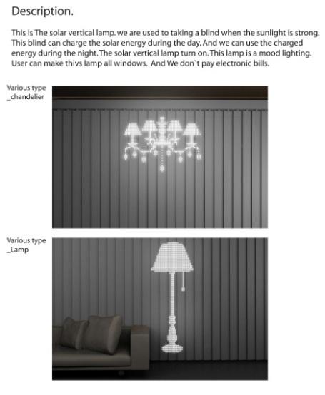 sola_lamp3
